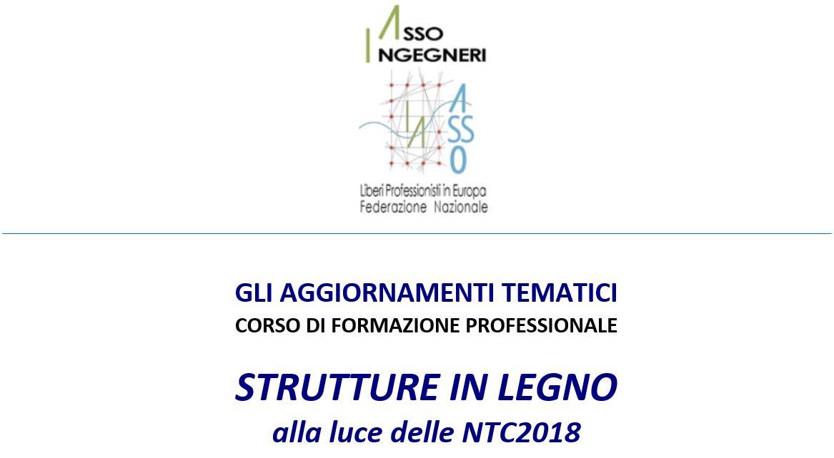 Corso sulle strutture in legno alla luce delle NTC 2018